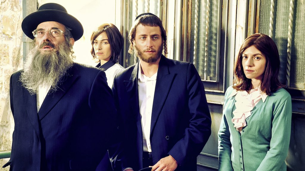 Michael Aloni y Neta Riskin ,Shitsel, Israel, netflix